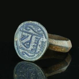 Byzantine bronze ring with symbols