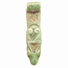 Anglo-Saxon zoomorphic Trewhiddle strap end