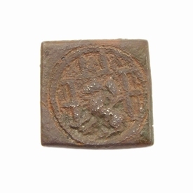 Antwerp, coin weight for Lion d'Or of Philips the Good