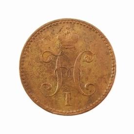 Russia, 3 Kopeks 1840