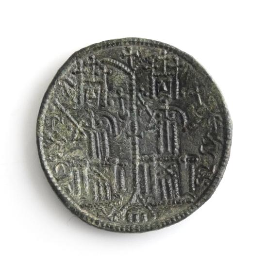 Hungary, Bela III of Arpad, Scyphate n.d.