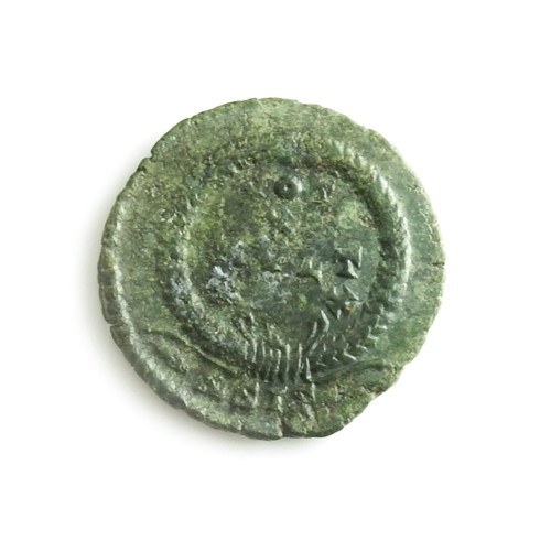 Roman Empire, Julian II (360-363 AD), Æ 19