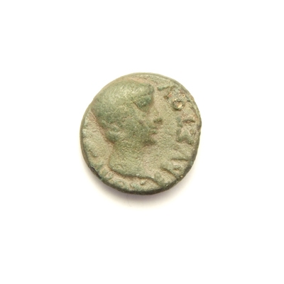 Roman Provincial, Rhoemetalces & Augustus (27BC- AD14) Æ 15