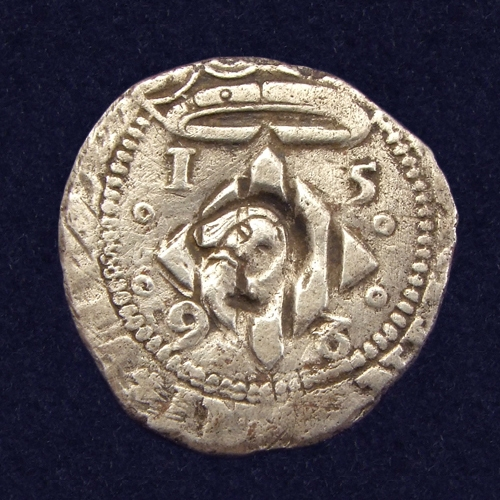 Spain/France, Perpignan 1 Real 1596, siege coin 1644-45