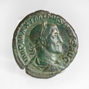 Roman Empire, Maximinus Thrax (235-238 AD), Æ Sestertius