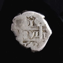 Spain, 1 Real 1742, Potosi, Bolivia mint (Colonial Spain)