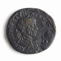 Roman Empire, Macrinus, Æ27 Nikopolis ad Istrum, misstrike