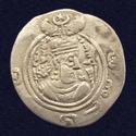 Ancient Persia, Sassanian Empire, Khusro II, AR Drachm