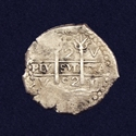 Spain, 2 Reales 1692, Peru, Lima mint (Colonial Spain)