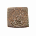 Low Countries, Antwerp, coin weight for Lion d'Or