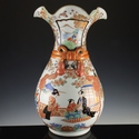 Japan, Imari Ware, Arita porcelain vase with double bow