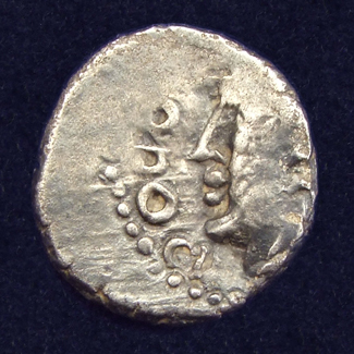 Celtic coins: AR Quinarius from the Sequani tribe